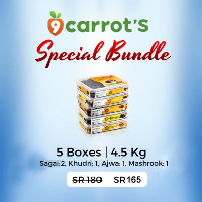 9carrot's Special Bundle