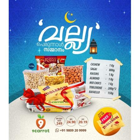 9C Big Eid Gift