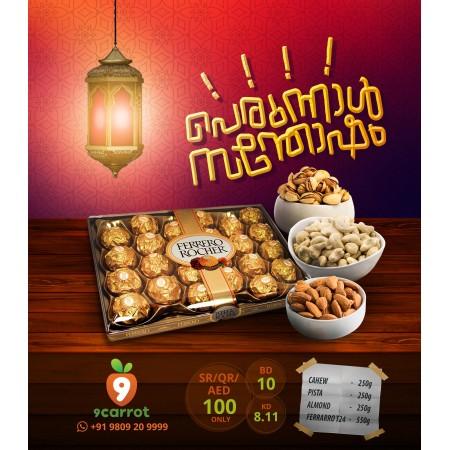 9C Eid Sweets