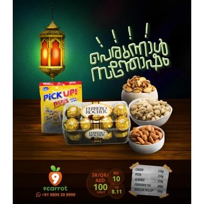 9C Eid Sweets 2.1