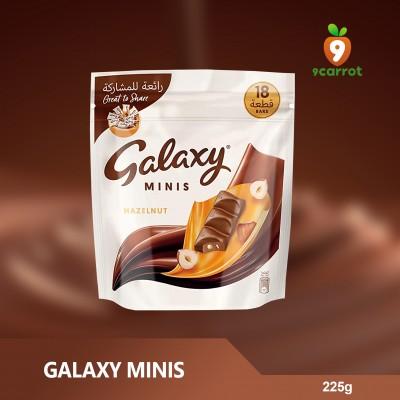 Galaxy Minis 225g