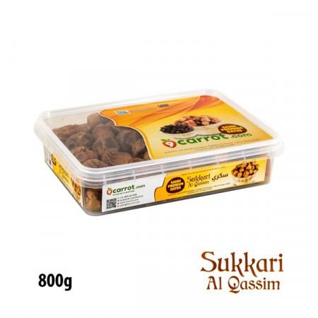 Sukkary Rutab Fresh 800g