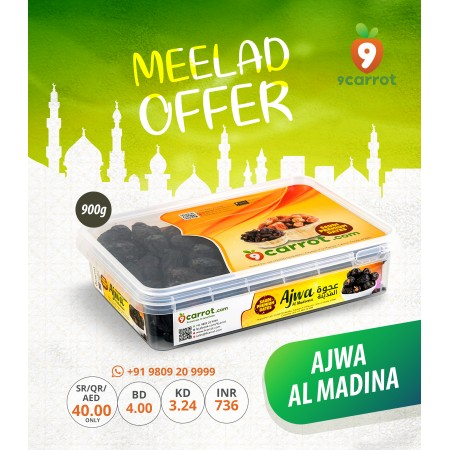 9C Meelad Offer