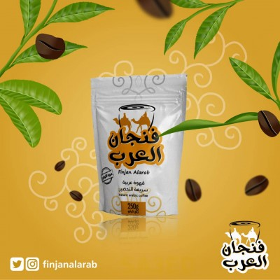Arabic Coffee - 250g