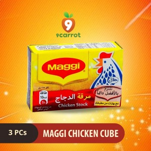Maggi Chicken Cube (3pcs) 60g