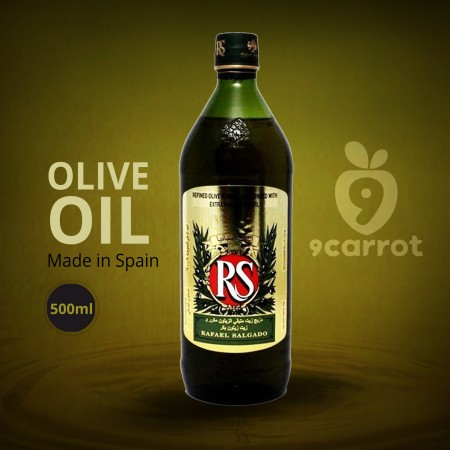 RS Olive Oil - Spain 500ml