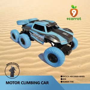 Motor Climbing Car With Remote