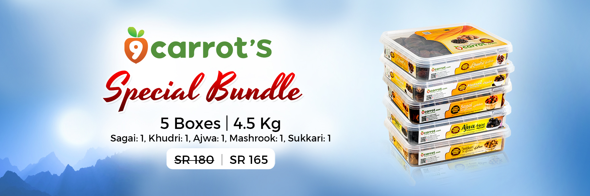 9carrot special Bundle